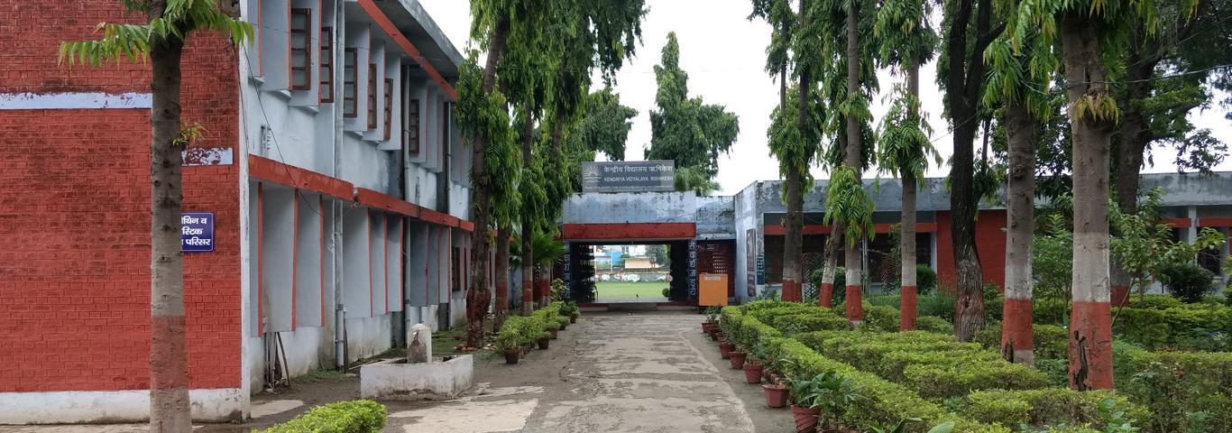 Vidyalaya Building